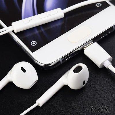 Type-c耳機小米6Mix2s專用六8手機note3 6x 5x 紅米6pro note5 8se max2通用入耳式