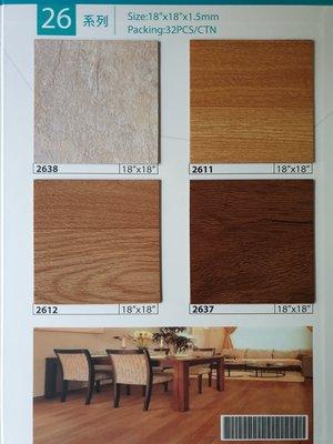 美的磚家~特價!優品塑膠地磚DIY塑膠地板~美觀經濟耐用~超便宜~45cm*45cm*1.5m/m每坪只要400元