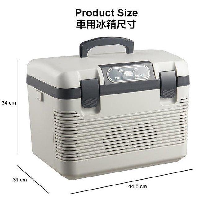 (現貨在台) 超大容量 19公升 雙核心車載冰箱 冷暖兩用 迷你小冰箱 冷藏箱 露營 野營 車宿 製冷箱 冷暖器
