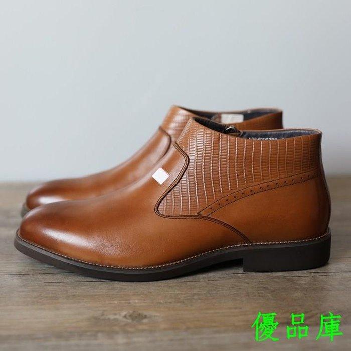 優品庫孤品檢漏牛貨美國駱家高端休閒皮靴加絨保暖男棉靴頭層牛皮男短靴