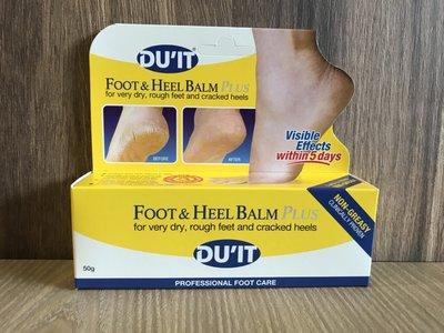 【澳洲DU'IT】滿額免運~DUIT Foot & Heel Balm Plus腳膜/足部腳跟修護霜50ml超新鮮現貨