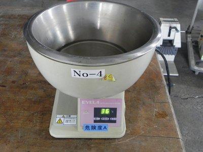 EYELA water bath 水浴槽 SB-1000