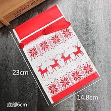【嚴選SHOP】1入 聖誕禮物束口袋 聖誕節糖果袋 餅乾袋 束口袋 拉拉袋 聖誕包裝 耶誕節禮物袋 抽繩袋【X050】