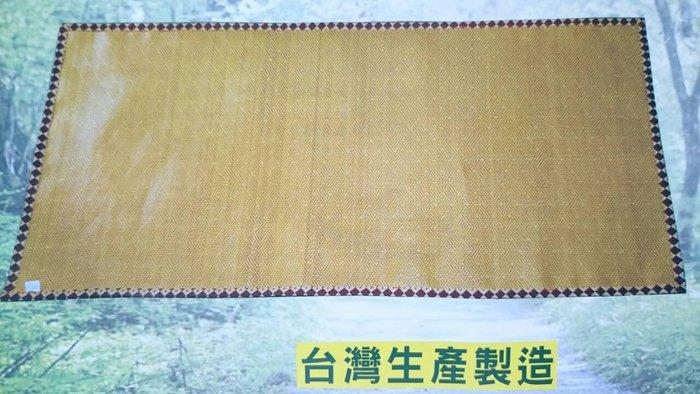 台灣製造 交織透氣涼墊 150公分*180公分~涼墊 涼蓆 床墊 非竹蓆 居家用品《八八八e網購