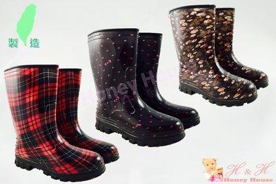 【皇力牌】高級 彩色 女用 雨鞋 共三色(咖花/紅格/黑粉點)