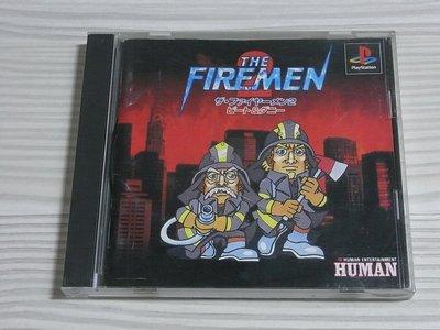 【小蕙館】<PS1>The Firemen 2 救火英雄2 (純日版)