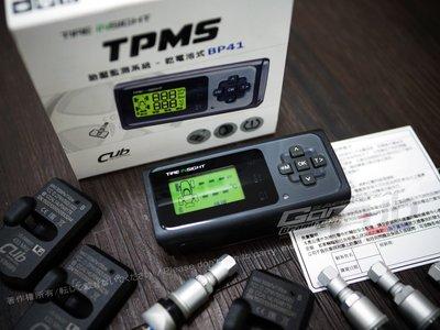 德朋國際 / TPMS Cub 二代中文無線胎壓監測系統 BP41 台製商品非大陸