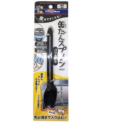 ☆汪喵小舖2店☆ 日本 Doggyman Cattyman 貓用創意多用途湯匙、餐具 / /  / /  開罐適用 高雄市