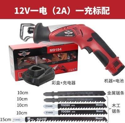 電鋸-鋰電電鋸充電式往復鋸馬刀鋸家用小型迷你手鋸電動鋸子木工多功能