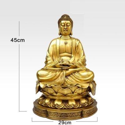【凡了居】45厘米黃色釋迦 純銅佛像釋迦佛擺件如來佛裝飾品釋迦摩尼佛堂工藝品 雙福449