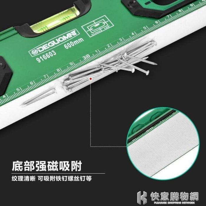 水平尺高精度工業級平衡尺家用多功能鋁合金迷你靠尺 igo