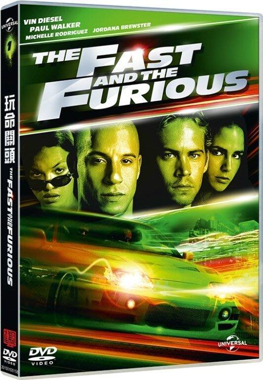(全新未拆封)玩命關頭 1 The Fast And The Furious DVD(傳訊公司貨)限量特價