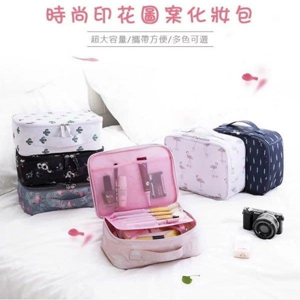 印花便利旅行化妝收納包 旅行收納包 網格袋 手提袋 行李箱 行李袋 出國出差旅遊