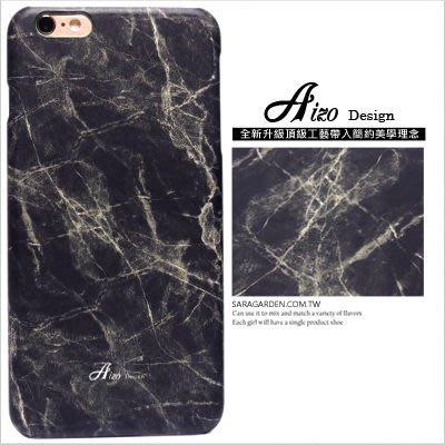 iPhone 7 Plus 客製化 手機殼 保護殼 高清 大理石細紋【Z055】