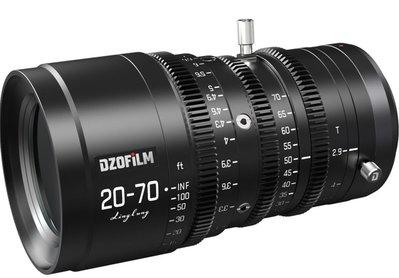 九晴天(租電影鏡頭,租鏡頭) DZOFilm DZO 20-70mm T2.9 (M43) 出租