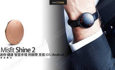 Misfit Shine 2 迷你 健康 智慧手環 附腕帶 支援 iOS /Android 全新 現貨 含稅