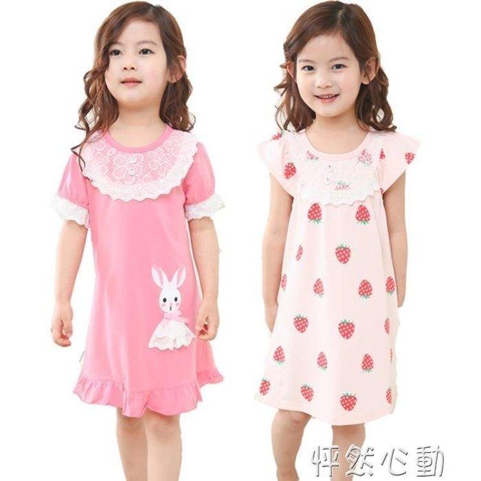 【免運】睡衣 女童睡裙夏季短袖女孩蕾絲純棉睡衣兒童~『金色年華』