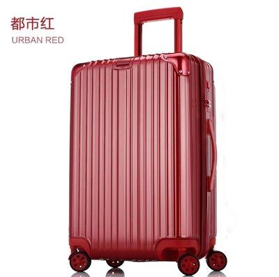 Uniwalker 超輕 行李箱 ABS+PC 拉桿箱 萬向輪 旅行箱 26吋 登機箱_紅色