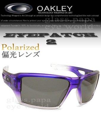 貳拾肆棒球-日本Oakley Eyepatch II  Purple with Clear Polarized 太陽眼鏡