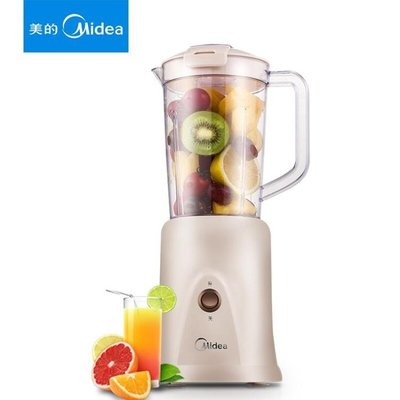 Mide/美的WBL2501B榨汁機家用多功能料理機全自動果汁攪拌機