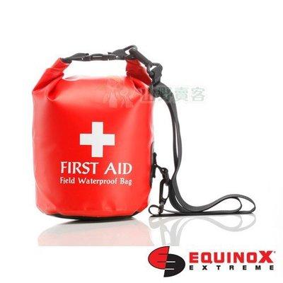 【山野賣客】Equinox 100%防水救護包-5公升 防水袋 防水包 醫藥箱 急救箱 112401