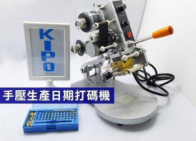 手壓生產日期打碼機/手動打碼機/流水號打碼機/日期標示機/日期打印機/日期印字機熱銷-VAC012001A
