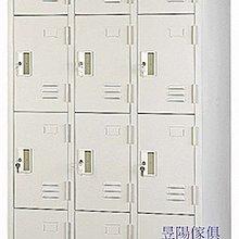 『昱陽傢俱』鋼製衣櫃12人3*6尺.灰白色/鞋櫃/置物櫃 /全新品/桃園以北免運費