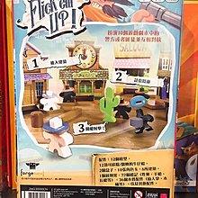 荒野大彈客 Flickem Up 繁體中文版 高雄龐奇桌遊