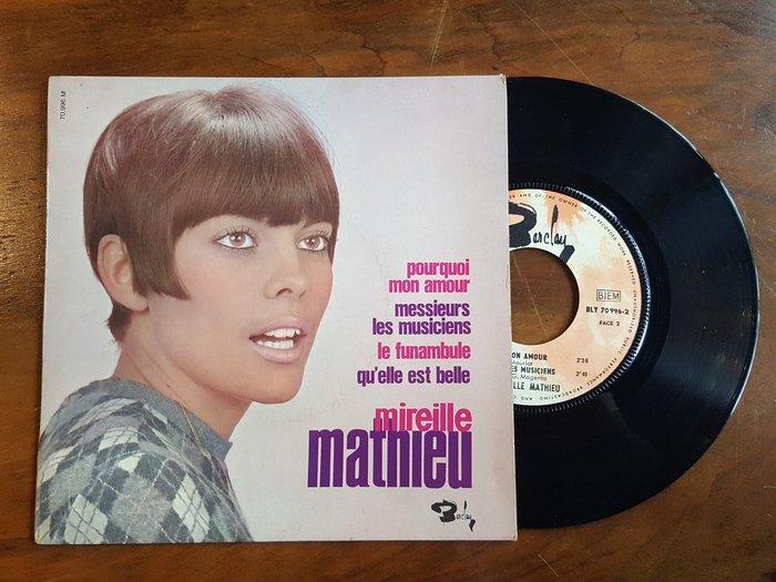 【卡卡頌 歐洲跳蚤市場/歐洲古董 】法國_著名歌手Mireille Mathieu / 黑膠唱片