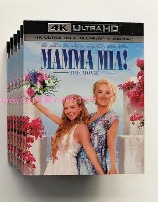 Lucky 1of1收藏BD 正版藍光碟 Mamma Mia!  媽媽咪呀 4K UHD 碟 英文US美