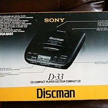 Sony discman D-33