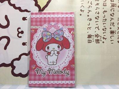 Sanrio My Melody 2014年 日本版 利是封 小信封