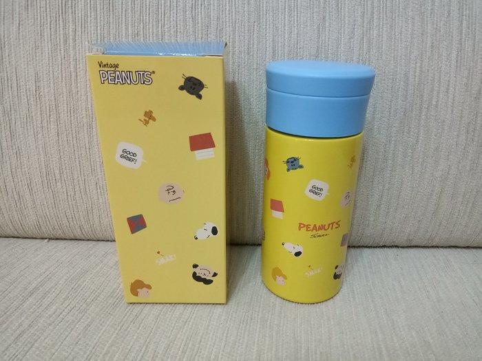 天使熊雜貨小舖~日本帶回史努比隨行杯 保冷 保溫杯  容量:350ml  全新現貨