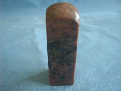 【濤晶茗緣】天然玫瑰石印章石