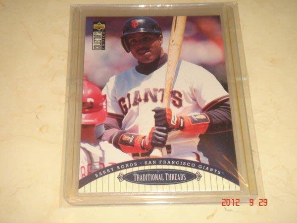 美國職棒 Giants Barry Bonds  1995 Upper Deck + 1996 Topps 球員卡 共兩張