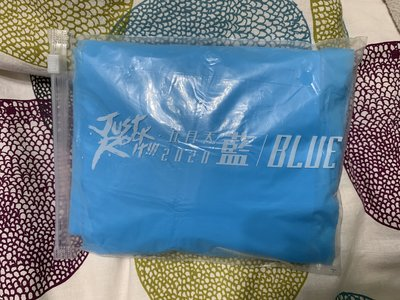 五月天 JUST ROOK IT 藍 BLUE 演唱會限定 雨衣 MAYDAY 相信音樂