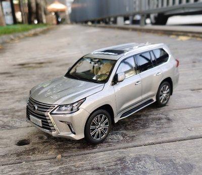1:18車模 雷克薩斯LX570模型kyosho1:18 2019 Lexus lx570仿真汽車模型