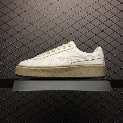 Puma 彪馬 Basket Platform Patent 米白 漆皮 厚底增高 休閒滑板鞋 363314-05 女