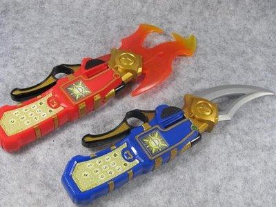アニメ 正版散貨 萬代 魔法戰隊 魔法連者 DX 魔法手機 變身器 匕首