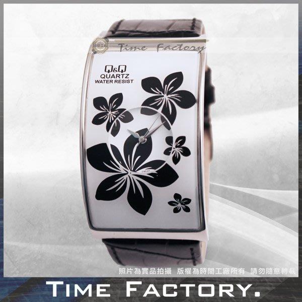 【時間工廠】 日限 Q&Q 潮流百搭 C187J301Y 白鋼環型腕錶 /CITIZEN