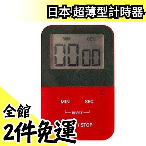 日本原裝 超薄 美型 計時器 米奇 小小兵 配色【水貨碼頭】
