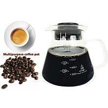 SYG台玻耐熱玻璃咖啡壺600MLx1(玻璃握把)/沖泡壺/泡茶壺