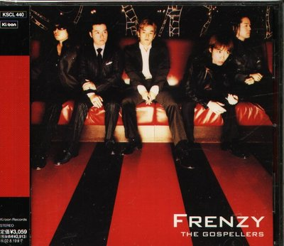K - THE GOSPELLERS - FRENZY - 日版 OBI