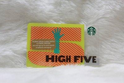 星巴克 STARBUCKS 美國 2015 6113 HIGH FIVE 擊掌 限量 隨行卡 儲值卡 卡片 收集