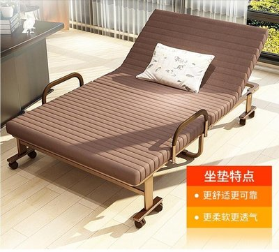 【源生活】加固1.2米折疊床單人床午休床簡易折疊躺椅辦公室午睡床隱形睡椅 (丸子)加輪款`3501