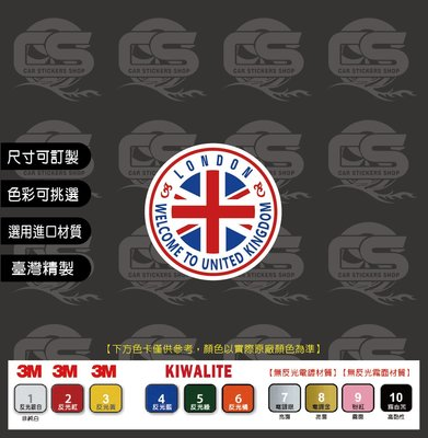 ﹝CS車貼小舖﹞LONDON WELCOME TO UNITED KINGDOM 反光貼紙