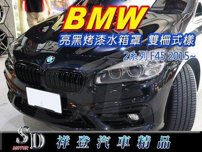 【SD祥登汽車】FOR BMW 寶馬 ...