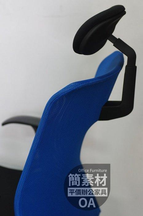 【簡素材-樹林廠-OA辦公家具】新品高背鐵框網椅 透氣強力款  扎扎實實