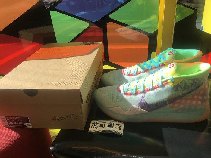 全新 NIKE ZOOM KD 12 NRG EP 籃球鞋 藍白黃綠 CK1197-300
