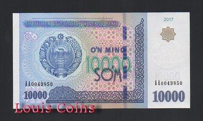 【Louis Coins】B507-UZBEKISTAN--2017烏茲別克紙幣10.000 Som